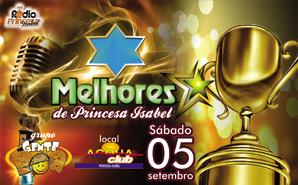 R�dio Princesa AM