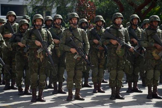 forças_armadas