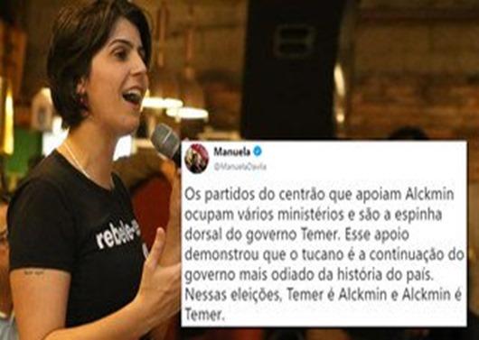 Manuela_Temer é Alckmin_Alckmin é Temer