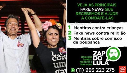 Haddad_denúncia contra fake news