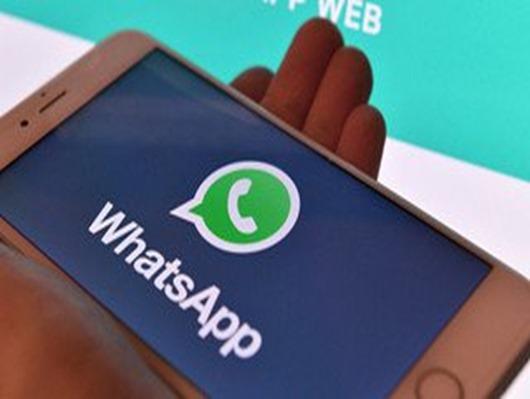 WhatsApp_fake news