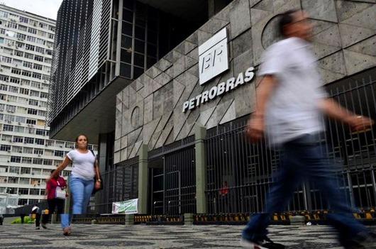 Rio de Janeiro - Edifício sede da Petrobras na Avenida Chile, centro da cidade.