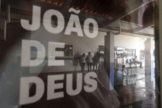 Casa de Dom Inácio-Agência Brasil