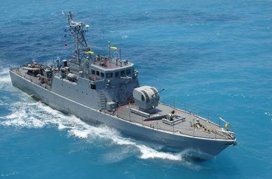 navio-patrulha Guaíba P-41