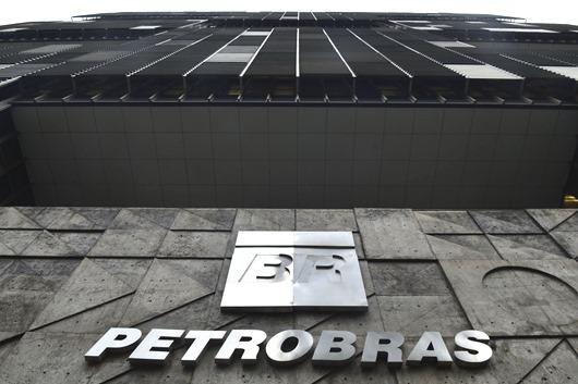 Petrobrás-Arquivo Agência Brasil