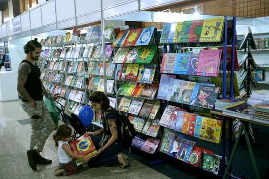 livraria-Arquivo Agência Brasil