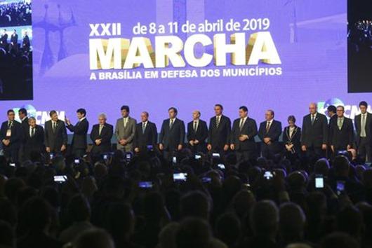 marcha-dos-prefeitos-Agência Brasil