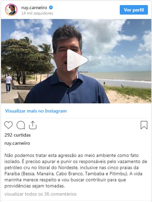 Ruy Carneiro_derramamento de oléo em praias