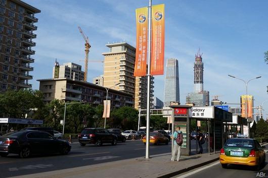 Pequim_China-Arquivo Agência Brasil