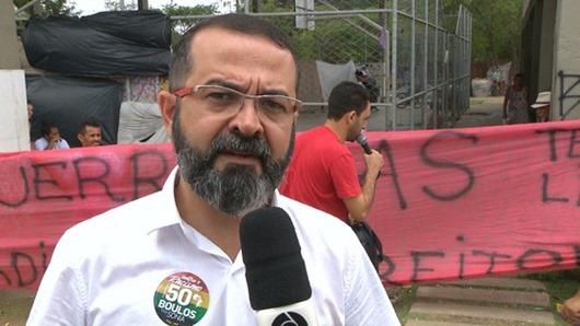 Tárcio Teixeira