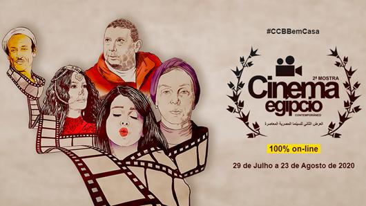 Mostra de Cinema Egípcio Contemporâneo