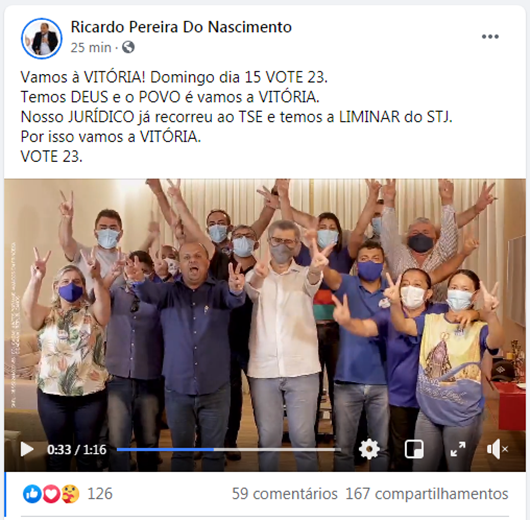 Ricardo Pereira_redes sociais