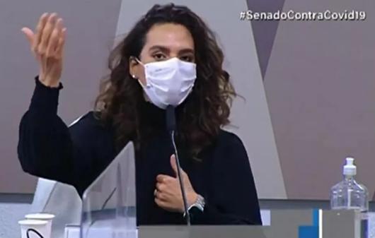 Luana Araújo