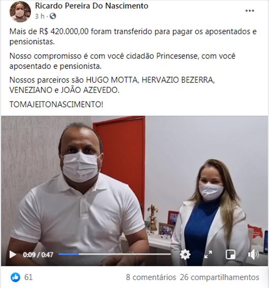 Ricardo Pereira_transferência_IPM