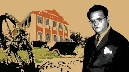 Prêmio Literário José Lins do Rêgo